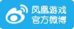 失落城堡-正版购买-凤凰游戏_FHYX.hk